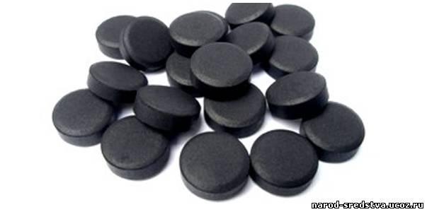 Уголь активированный применение Уголь активированный